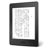 Kindle Manga 2018 - 32GB (Like New)